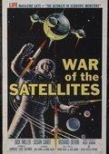 War of the Satellites 海报