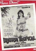 Lujuria tropical 海报