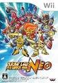 超级机器人大战Neo