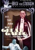 The Great Gabbo 海报