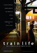 Train Life 海报