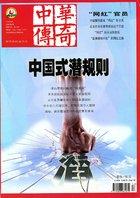 【精品杂志订制·新闻人物】[2] - 爱书公寓 - 爱书公寓:爱看,爱听,爱分享。