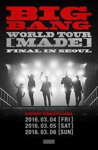 BIGBANG MADE首尔终场大声CAM
