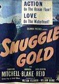 Smuggler's Gold 海报