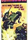 Tank Commandos 海报