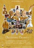 Discovering Deerpath 海报