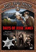 Days of Jesse James 海报