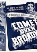 Comet Over Broadway 海报