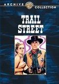 Trail Street 海报