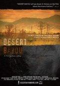 Desert Bayou 海报