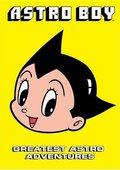 Tetsuwan Atom: Uchû no yûsha 海报