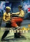 Romantic Fighter 海报