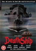 幽灵船 海报