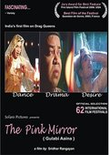 The Pink Mirror 海报