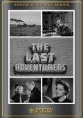 The Last Adventurers 海报