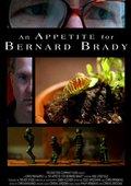 An Appetite for Bernard Brady 海报
