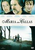 Maria an Callas 海报