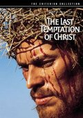 基督最后的诱惑 海报