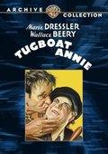 Tugboat Annie 海报
