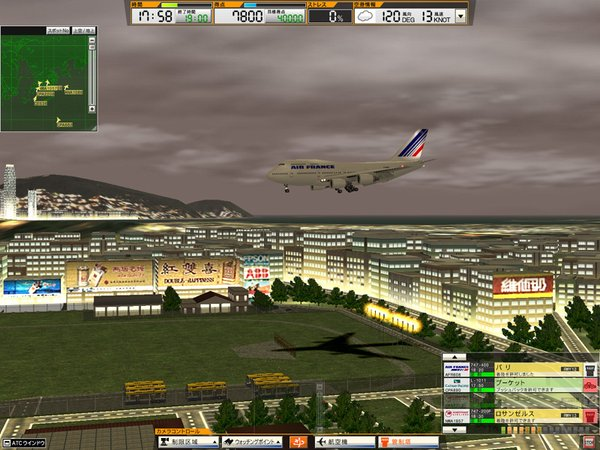 Air traffic controller 3 kai tak download
