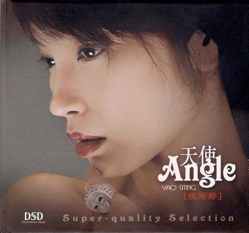 天使 Angle - 爱书公寓 - 爱书公寓:爱看,爱听,爱生活。