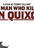杀死堂吉诃德的人 海报