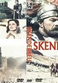 阿尔巴尼亚伟大的战士——斯坎德培 海报