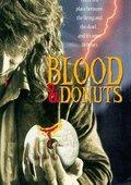Blood & Donuts 海报