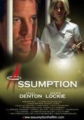 Assumption 海报