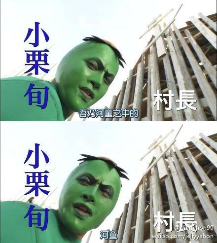 真人版爆笑图_