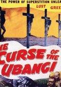 Curse of the Ubangi 海报