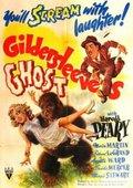 Gildersleeve's Ghost 海报