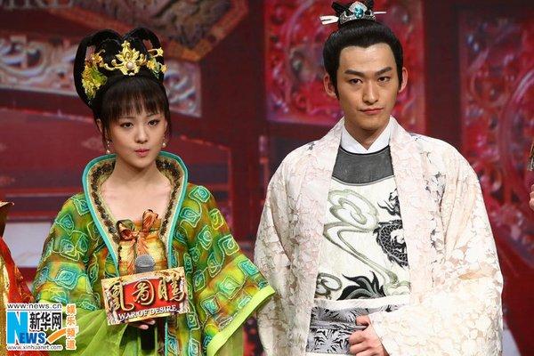 发型头饰等都是唐朝宫廷中 高清图片