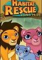 生态救援:狮子的骄傲