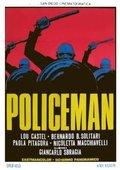 Policeman 海报