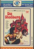 Die Stoßburg 海报