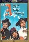 Amar Akbar Anthony 海报