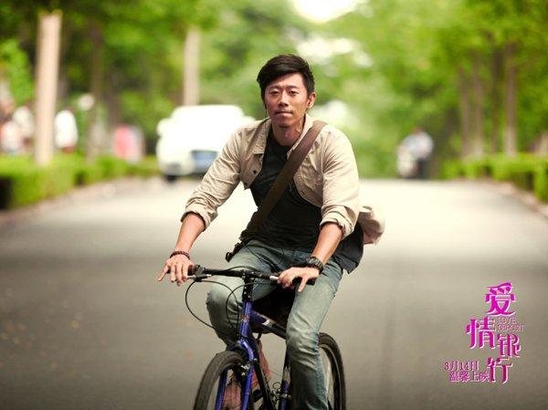 夏雨/由夏雨、周泓、徐洁儿(中国台湾)主演的浪漫爱情电影《爱情...