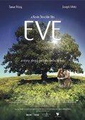 Eve 海报