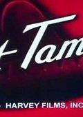 Cat Tamale 海报