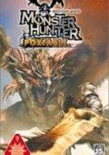 怪物猎人携带版 海报