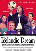 The Icelandic Dream 海报