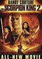 蝎子王2:勇士的崛起