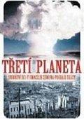 第三行星 海报