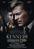 刺杀肯尼迪