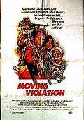 Moving Violation 海报