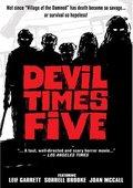 恶魔五人组 海报
