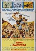 Sword of the Conqueror 海报