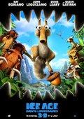冰河世纪3:恐龙的黎明