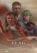 The Flag 海报